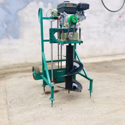 电线杆挖坑机 植树种树挖坑机 启航埋桩立柱机价格