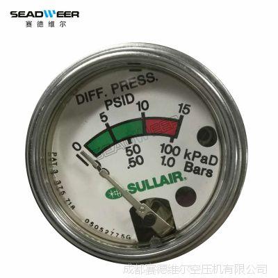 寿力空压机压差表250003-798