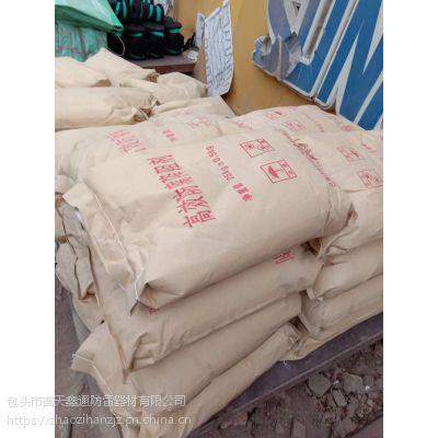 河南郑州普天鑫通长效降阻剂,降阻剂厂家生产
