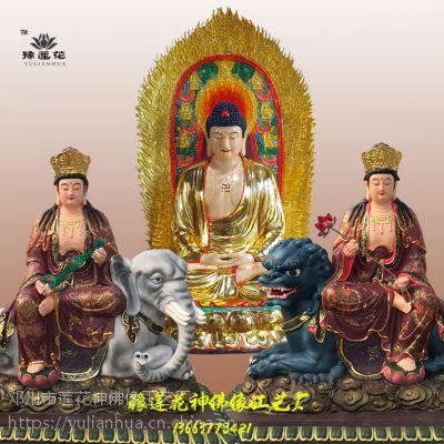大日如来佛像/玻璃钢佛像 厂家报价 东方药师佛 、大自在三宝佛佛像