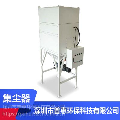深圳市自动卸料型工业集尘器 磨边 裁剪作业除尘设备