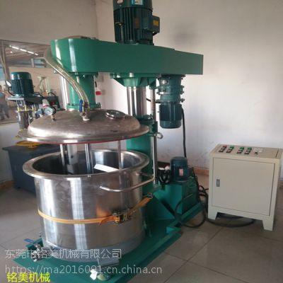 供应深圳7.5kw分散机 200L胶水漆液体搅拌机