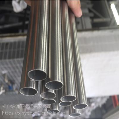 专业生产定做不锈钢圆管304不锈钢通水管酒店给水管