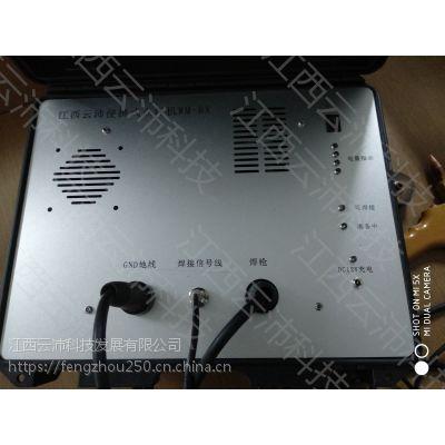 便携充电式光纤光栅传感器点焊机