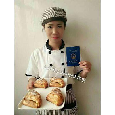天津面包制作学习-天津面包-西莎烘焙培训学校(查看)