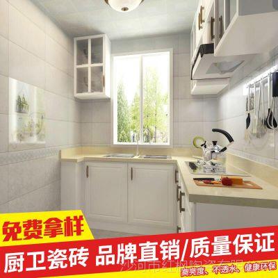 红枫陶瓷防水厨房卫生间小地砖300*600全瓷釉面厨卫内墙砖