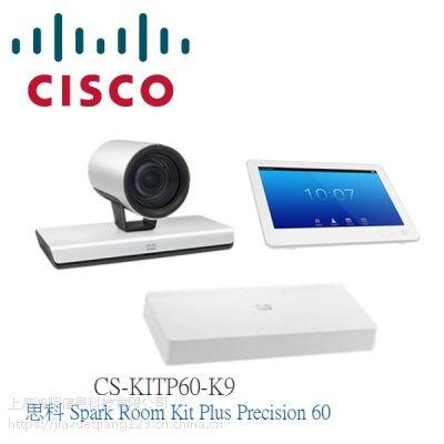 Cisco思科RoomKitPlus P60视频会议终端CS-KIT P60-K9