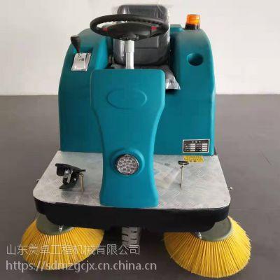 小型驾驶式扫地机双喷水无扬尘环保型美卓机械直销