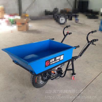 山坡修建房子运料车 翻斗卸料独轮车 奔力DL-BI10