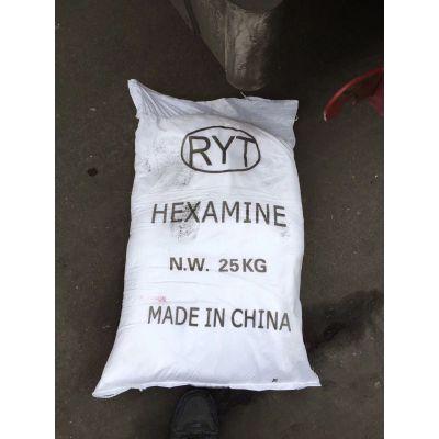 厂家直销优质乌洛托品 工业级六亚甲基四胺