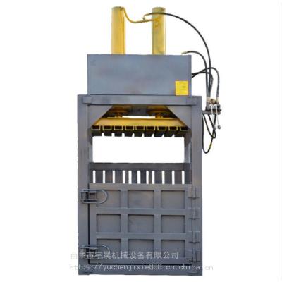 废旧纸箱压缩打包机宇晨废铁桶铁皮压块机 废纸废旧塑料压块打包机