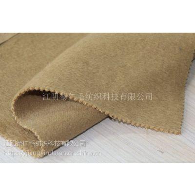 阿尔巴卡面料阿尔巴卡面料供应商江阴阿尔巴卡面料生产厂家