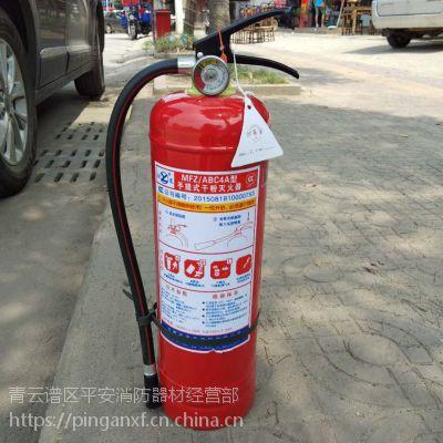 高新开发区厂家促销4kg干粉灭火器 玉龙牌手提式干粉灭火器 平安消防器材