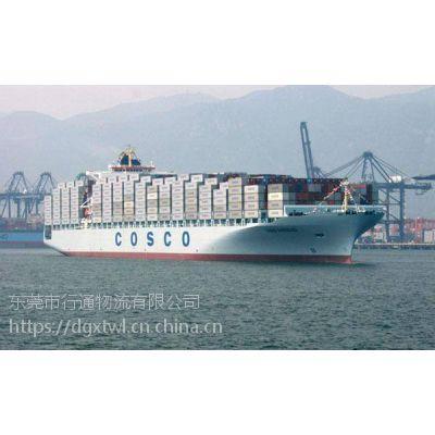 行通物流东莞至越南海运物流 柬埔寨物流 泰国物流