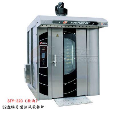 赛思达热风旋转炉STY-32C腾月系列32盘柴油型厂家直销月饼店专用