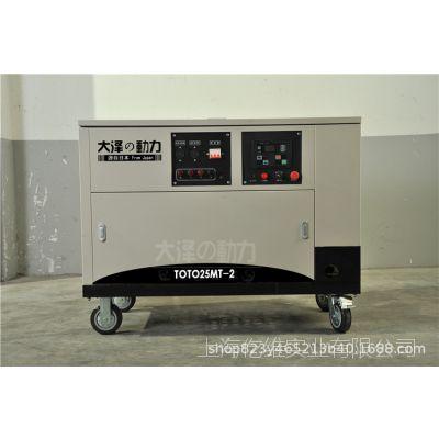 上海【20kw静音汽油发电机】今日价钱