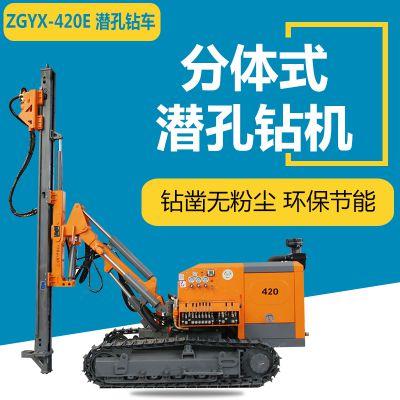 志高ZGYX420SC小型锚固钻机柴电双用钻机
