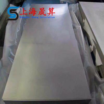 热销优质耐腐TA13钛合金板 钛合金管 钛棒 2TA13耐磨性能 现货