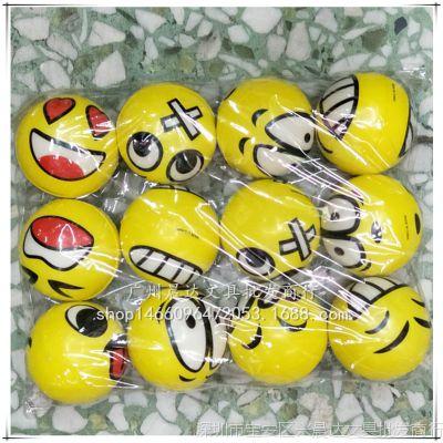 趣味实心海绵球儿童pu球卡通图案解压可爱表情握力发泄玩具批发