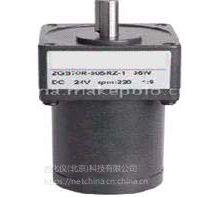 中西dyp 永磁直流齿轮减速电机型号:ZGB70R-60SRZ-1-36W库号:M377109