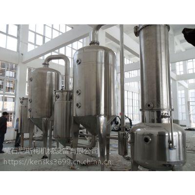 加工双效节能浓缩器/不锈钢浓缩器、品质保障欢迎选购