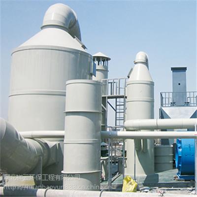 烟气废气处理设备活性炭吸附设备