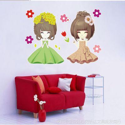 现货批发儿童房卧室幼儿园公主姑娘墙贴可爱卡通可移除PVC墙贴