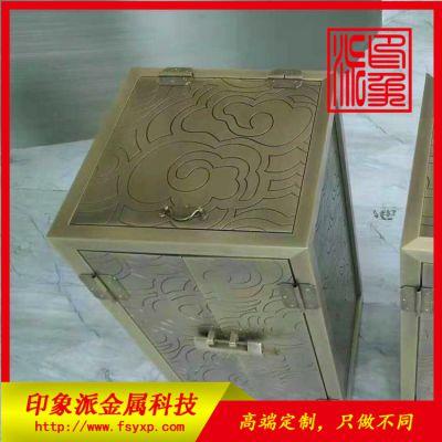 蚀刻青铜不锈钢保险柜