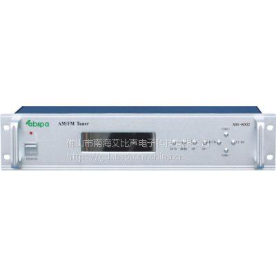 供应数字调谐器收音机,CD播放机、放录音双卡座等公共广播系统音源设备