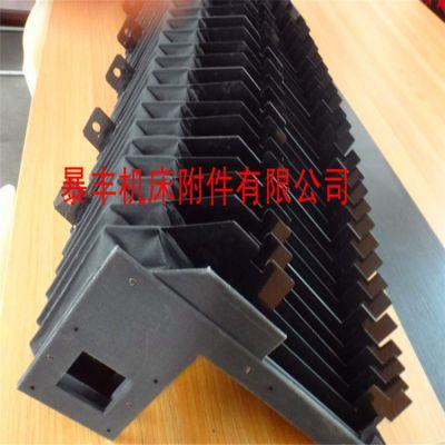鑫迈克加工中心6150钢板伸缩导轨防护罩厂家批发