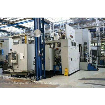 德国BURKHARDT+WEBER双工位卧式加工中心 型号:MC 120 HV