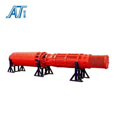 安泰定制矿山救护专用大型高压强排隔爆型抢险潜水电泵