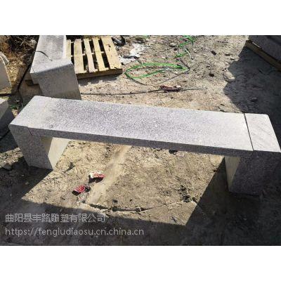 花岗岩石材长凳石 长椅 公园石椅 石头长形坐凳