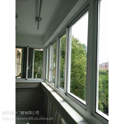 76断桥铝推拉窗定做批发-南京阔曼门窗厂-全国发货,南京附近免费测量,包安装售后