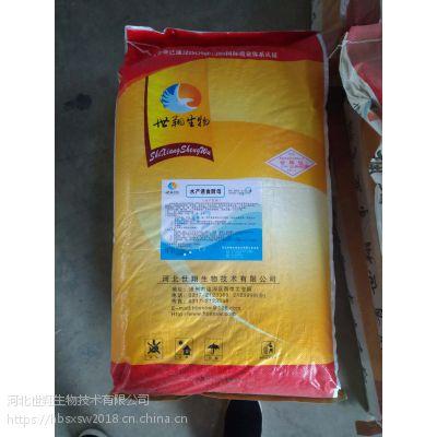 酵母粉饲料 猪牛羊水产宠物蛋白饲料原料 世翔生物厂家销售