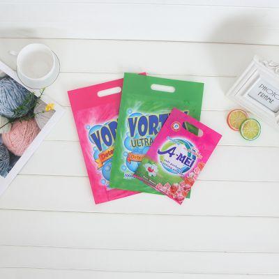 定制日用品塑料包装袋食品级复合手提袋定做彩印洗衣粉自立包装袋