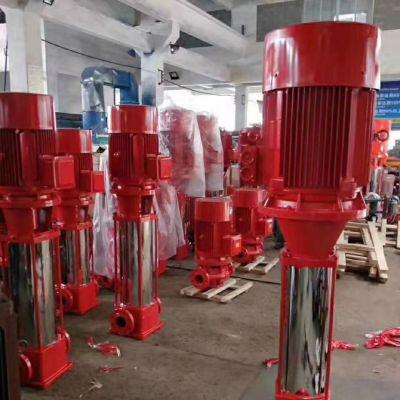 GDL立式多级消防泵 XBD14.0/40G-HQG 75KW 消防泵价格 山西大同众度泵业