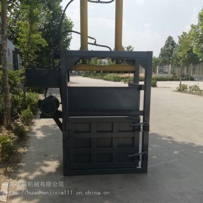 哪里有卖油漆桶压扁机/丝棉棉花压缩机/纸箱子打包机