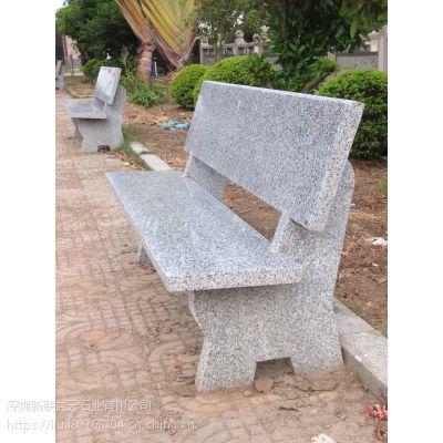 G617.G681,深圳石材,G640,G603, 鹏辉鑫石材