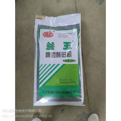 酵母粉饲料 世翔厂家销售猪牛羊催肥促生长
