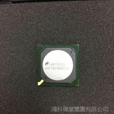 HMC1014成都放大器 鸿科伟业短货期现货