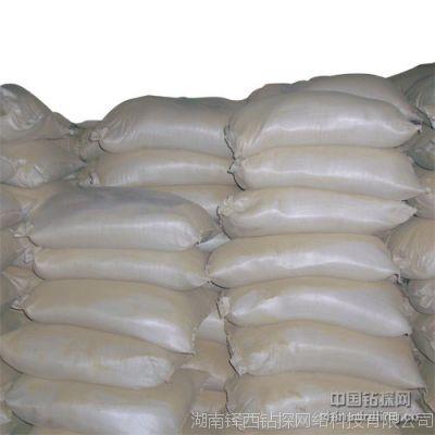 钙基粉 泥粉 强粘性好勘探探矿打井机钻探材料 全场混批 厂价直销