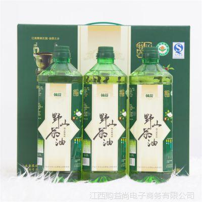 江西初榨纯茶籽油1.15L*3瓶礼盒山茶油 冷榨山茶油代加工 月子油