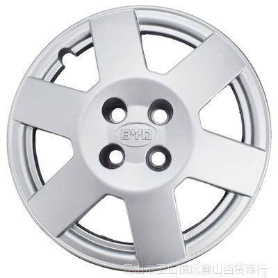 包邮加厚比亚迪 F3 F0 轮毂盖 BYD轮毂罩 F3R 轮胎帽  车轮盖改装