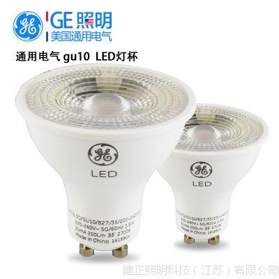 GE通用电气照明 3.5W5.5W gu10灯杯220-240V调光 COB射灯LED灯杯