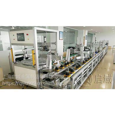 上海启域铝型材厂正品铝型材配件工作台机柜万用合页直销