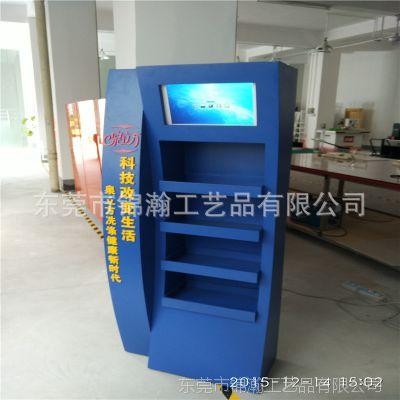 洗衣液泉立方品牌展示架安迪板雪弗板制作深圳工厂定制大型商场宣传架