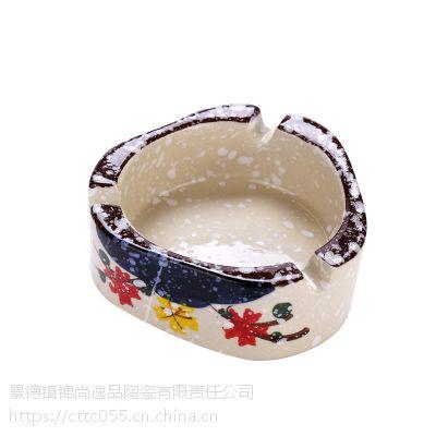 日式手绘陶瓷客厅烟灰缸创意办公室家用茶几时尚个性三角形烟灰盅