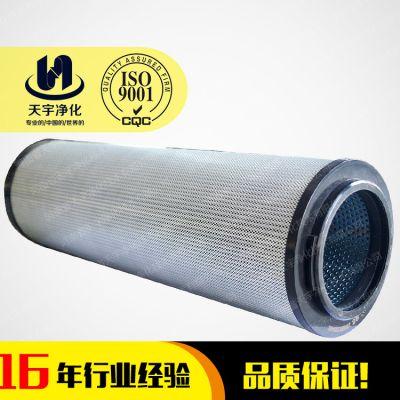 厂家提供0850R005BN4HC 替代进口 HYDAC贺德克液压滤芯