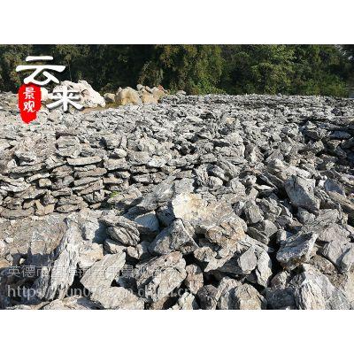 园林景观假山石,喷泉英石,私家园林假山英石图片